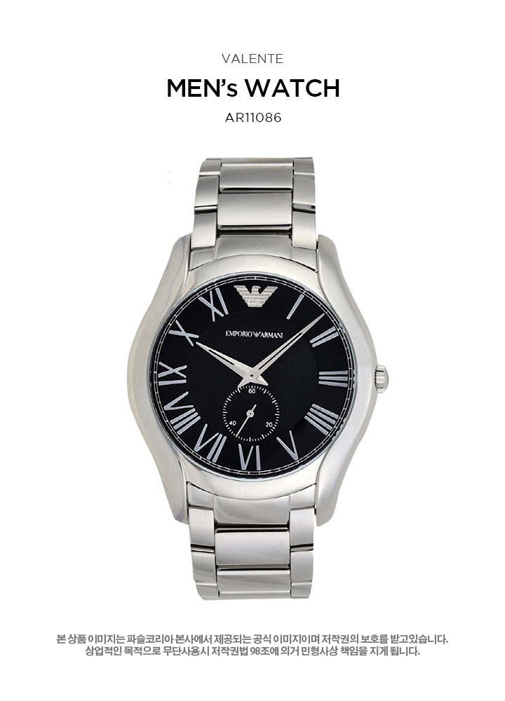 엠포리오 아르마니(EMPORIO ARMANI) 남자시계 AR11086 본사AS