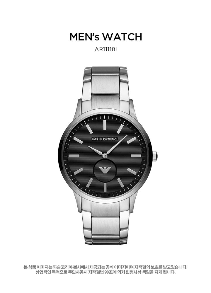 엠포리오 아르마니(EMPORIO ARMANI) 남자시계 AR11118I