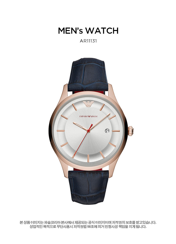 엠포리오 아르마니(EMPORIO ARMANI) 남자시계 AR11131