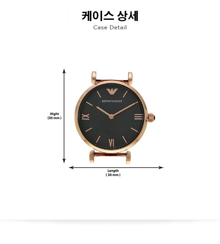 엠포리오 아르마니(EMPORIO ARMANI) 여자시계 AR11145
