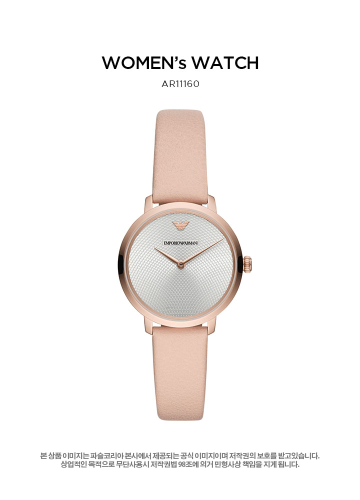 엠포리오 아르마니(EMPORIO ARMANI) 여자시계 AR11160I