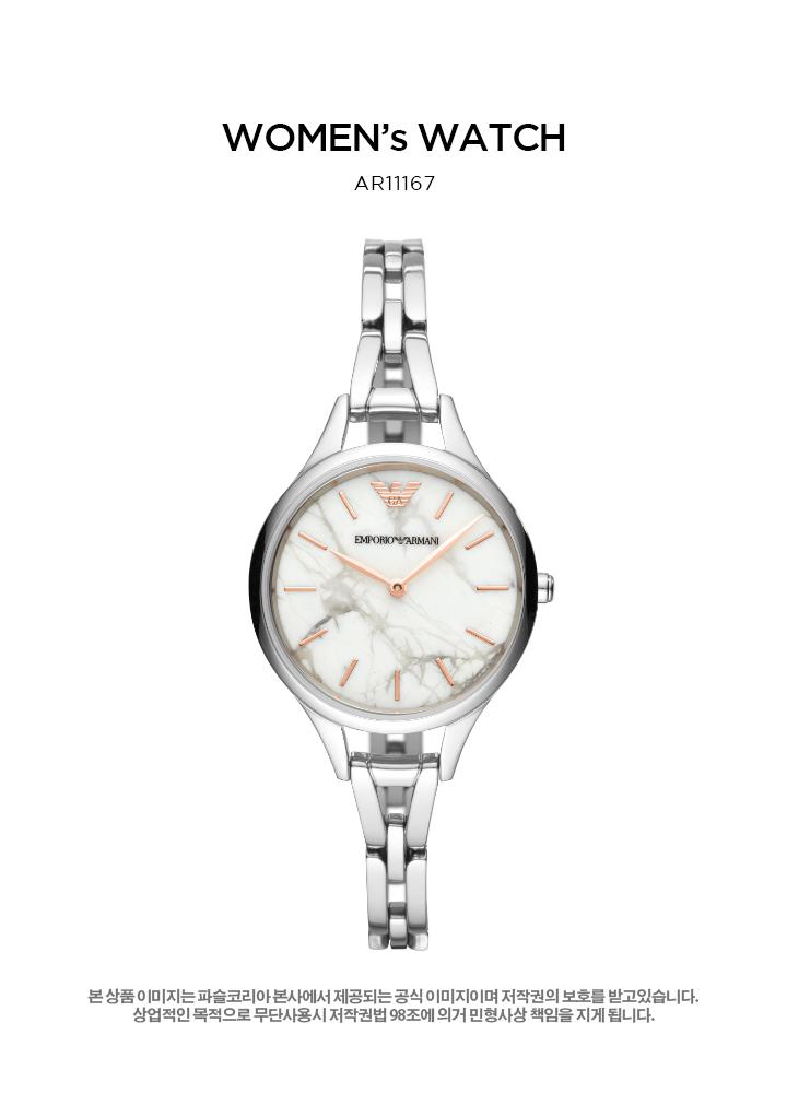 엠포리오 아르마니(EMPORIO ARMANI) 여자시계 AR11167