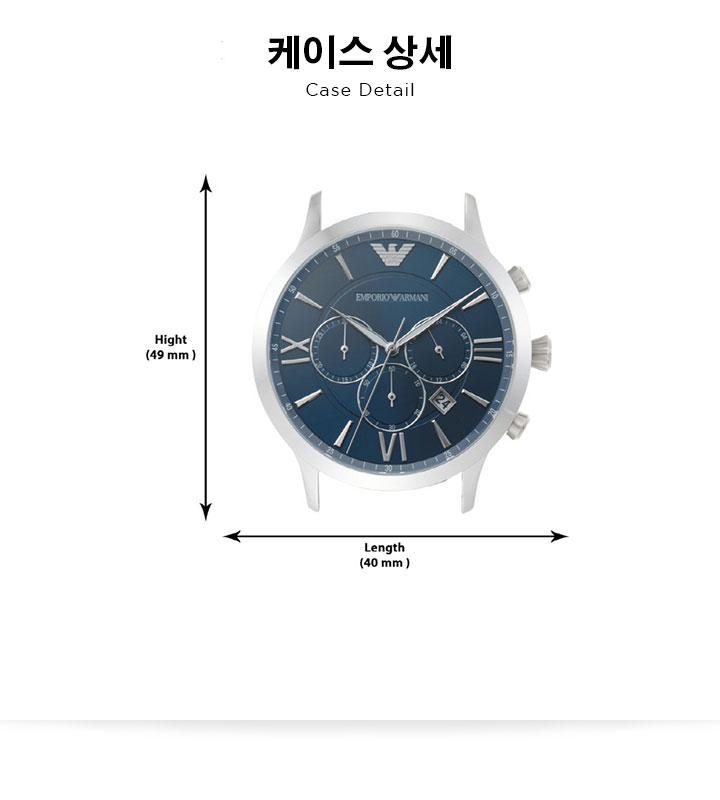 엠포리오 아르마니(EMPORIO ARMANI) 남자시계 AR11226