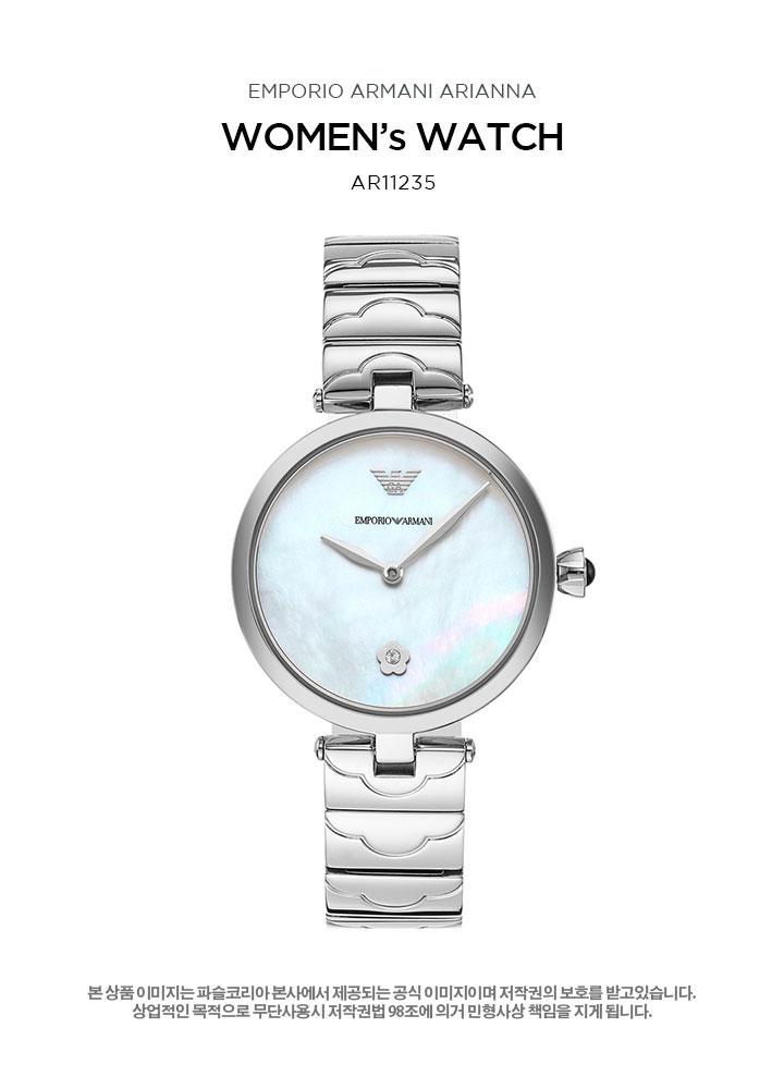 엠포리오 아르마니(EMPORIO ARMANI) 여자시계 AR11235