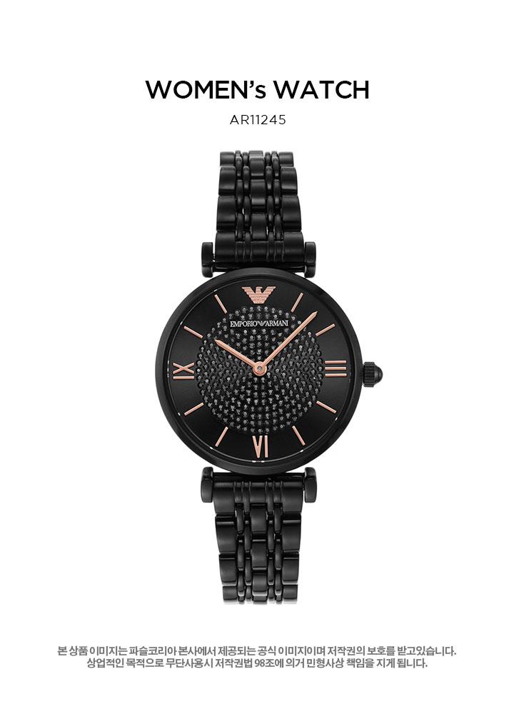 엠포리오 아르마니(EMPORIO ARMANI) 여자시계 AR11245 본사AS