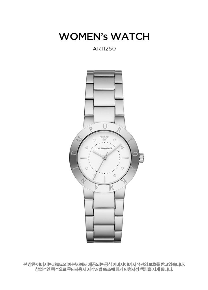 엠포리오 아르마니(EMPORIO ARMANI) 여자시계 AR11250