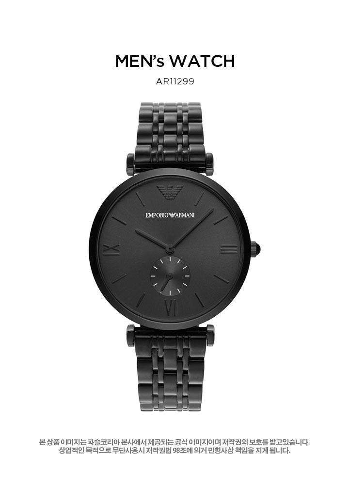 엠포리오 아르마니(EMPORIO ARMANI) 남자시계 AR11299 본사AS