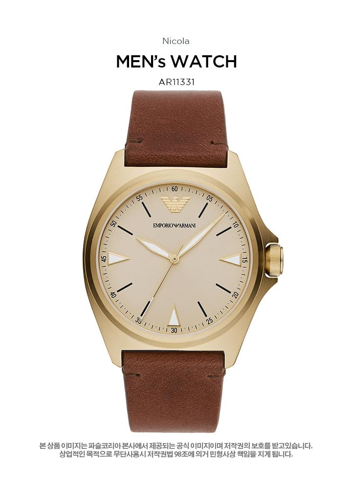 엠포리오 아르마니(EMPORIO ARMANI) 남자시계 AR11331
